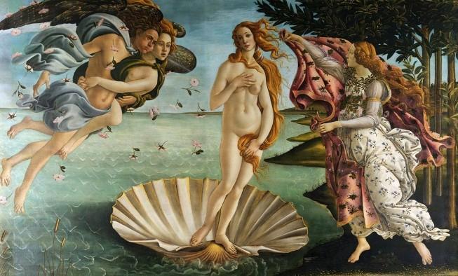 Архетип Анимы в образе Венеры - богини красоты.