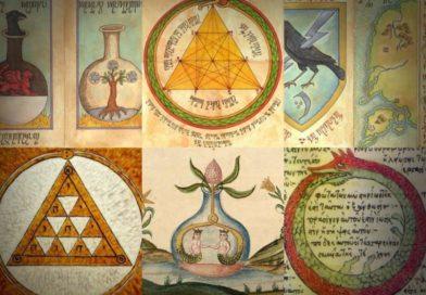 Символы Жизни
