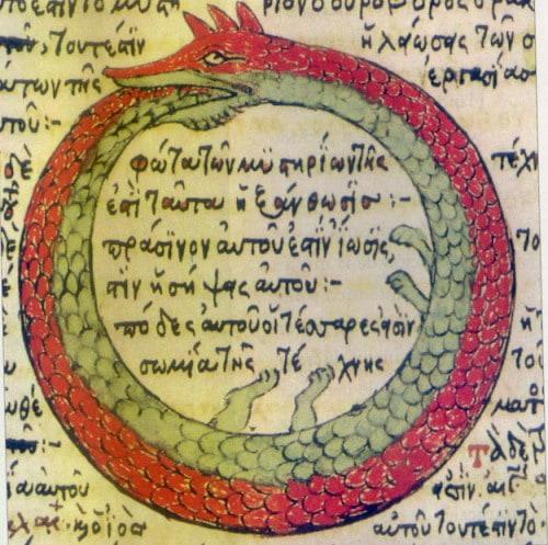 Уроборос - змей, кусающий себя за хвост