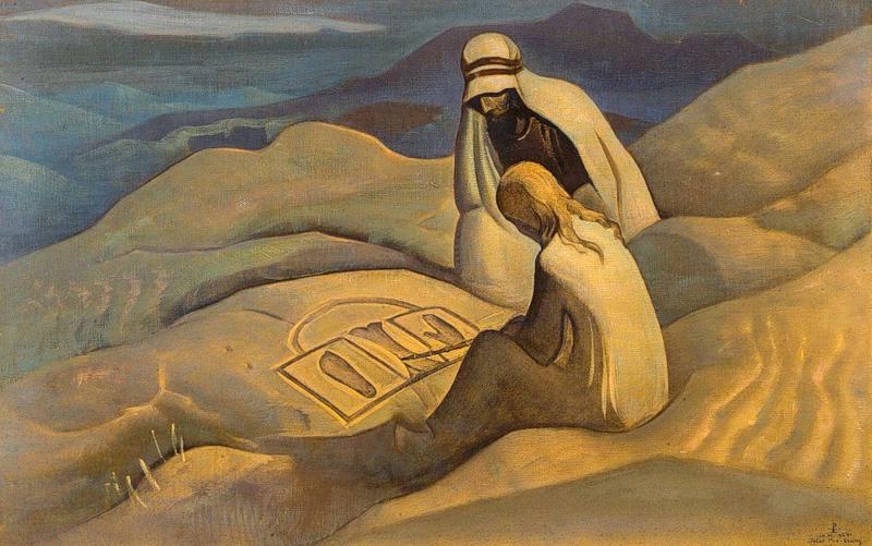 картины Рериха эзотерика