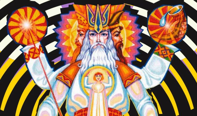 Славянский Триглав