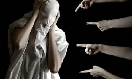 осуждение психология