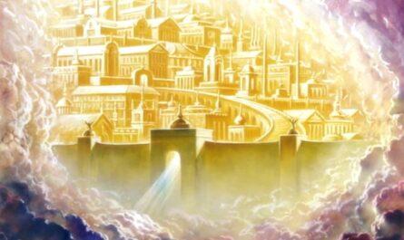 Хроники сновидений Золотой город